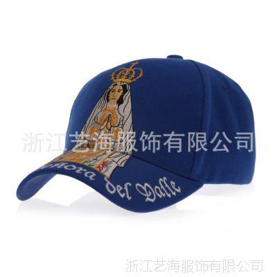 供应流行棒球帽 夏季遮阳帽 五片网帽 批量加工订做定做 帽子批发