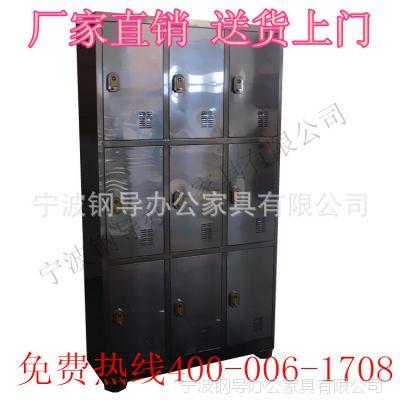 宁波、余姚、慈溪不锈钢更衣柜 不锈钢衣柜15957458967