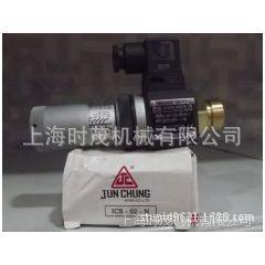 JCS-02N,JCS-02H压力继电器