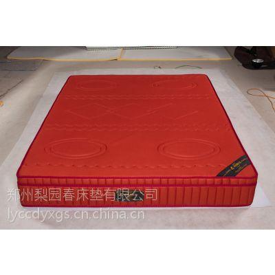 河南床垫批发梨园春床垫床垫棕垫纯天然乳胶床垫