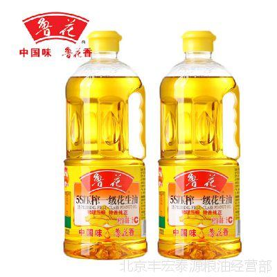 大量批发鲁花5S压榨一级花生油 1L 物理压榨食用油 健康色拉油