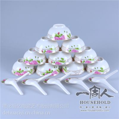 一家人 德化陶瓷高档中式日用瓷20头花语馨香餐具套装 4.5寸