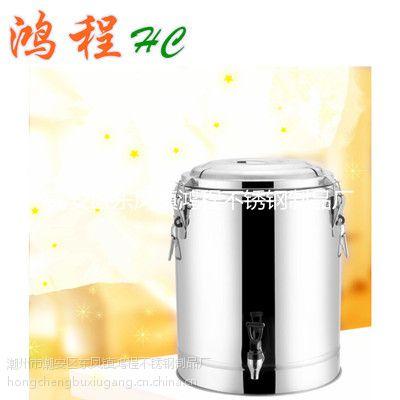 HCBWT不锈钢双层保温桶 奶茶咖啡桶 不锈钢保温桶