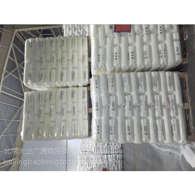 供应透明聚丙烯PP价格 医用聚丙烯PP 燕山石化食品级聚丙烯PP
