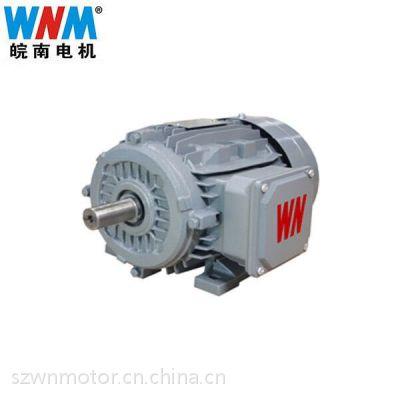 安徽皖南电机销售处泾县盛徽电机销售有限公司