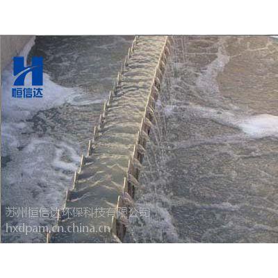 自来水厂污水处理用进口高分子絮凝剂日本产