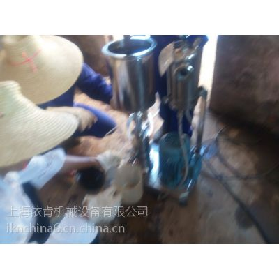 重油乳化机,重油高剪切乳化机,重油三级高剪切乳化机