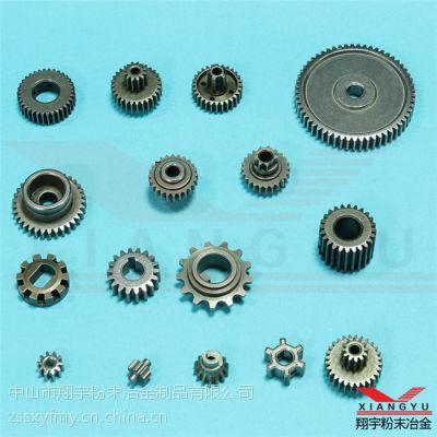 供应粉末冶金制品齿轮加工定制