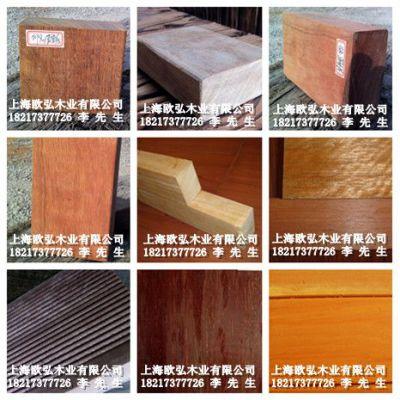 供应户外防腐木地板,菠萝格实木地板,巴劳木户外地板,山樟木防腐木板材,柳桉木扶手/花架/地板,贾拉木板材