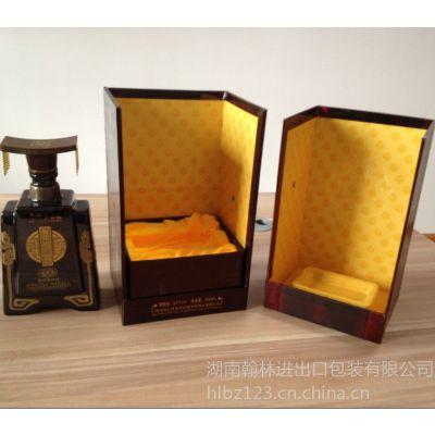 供应高档酒盒定做|纸质酒盒印刷