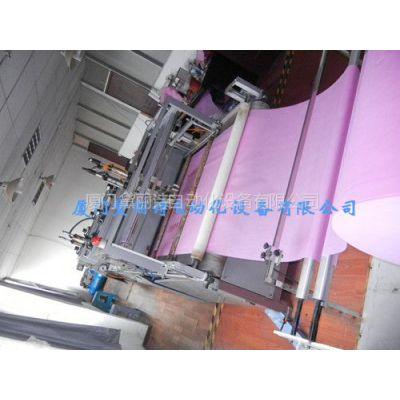 供应黛丽诗DLS-1六色丝网印刷机