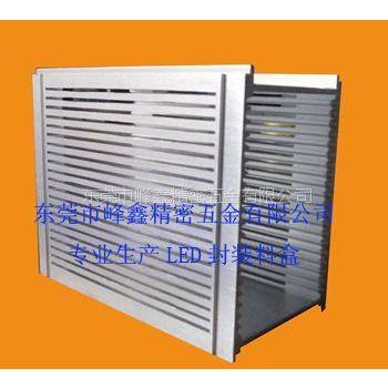 供应LED料盒,SMD料盒,LED大功率料盒,5050料盒,焊线料盒