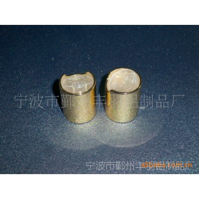 金油铝盖 供应各种型号铝盖金属盖 厂家直销