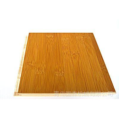 供应人造板成套机械设备竹(实)木复合板压机生产线