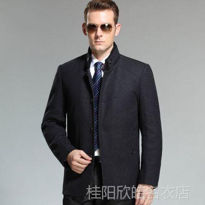 九牧王男装羊绒毛大衣新款春秋夹克毛呢外套中老年男立领羊绒夹克