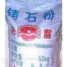 供应银川铸石粉,辉绿岩粉,厂家直销