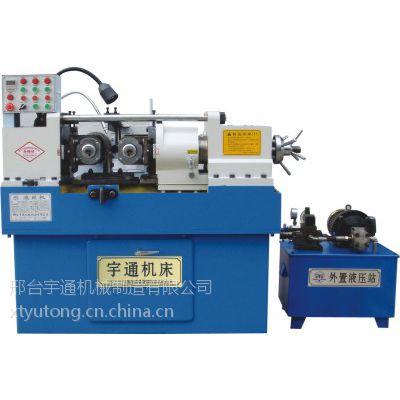 专业生产滚丝机厂家 现货供应 滚牙机 Z28-80型滚丝机