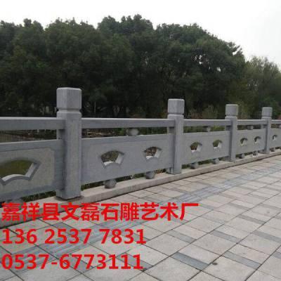 河道石材防护栏 园林景观石栏杆价格 石雕桥栏杆