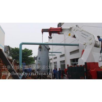 设备搬运,设备搬运价格,设备搬运厂家,北京设备搬运公司