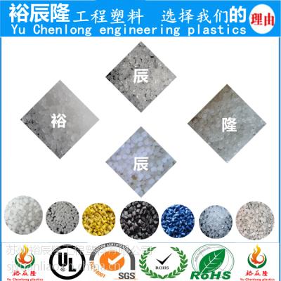 超软PP塑料,70度,80度,90度PP聚丙烯,柔软有弹性,耐低温