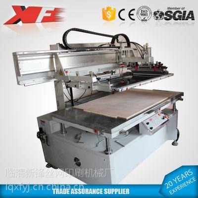 新锋XF-18180大型 全自动四柱式丝印机 塑料包装 铭牌半自动丝印机 丝网印刷设备
