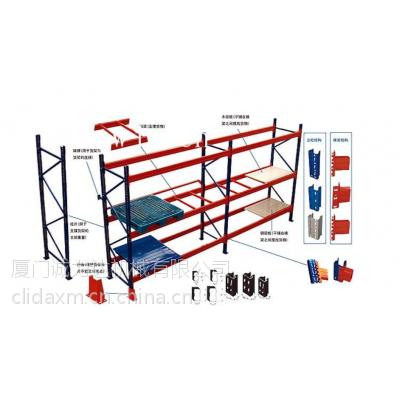 物流仓储设备货架轻型、中型、重型系列