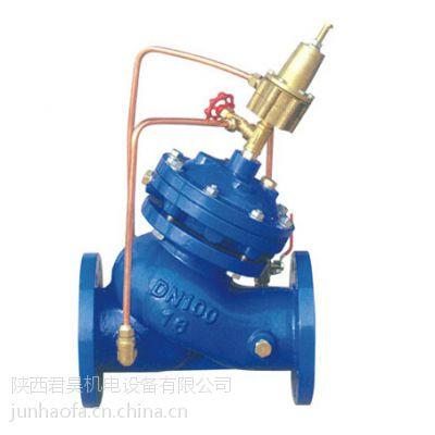 铸铁水用安全泄压/持压阀YAX742X-16 西安水泵房控制阀实价批发
