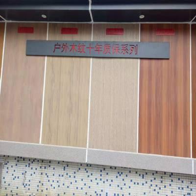 供应氟碳铝单板 幕墙主体2.5厚铝单板价格_欧百得