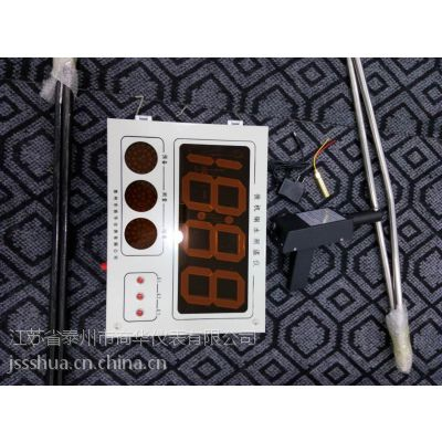 商华供应W660无线式大屏幕熔炼测温仪