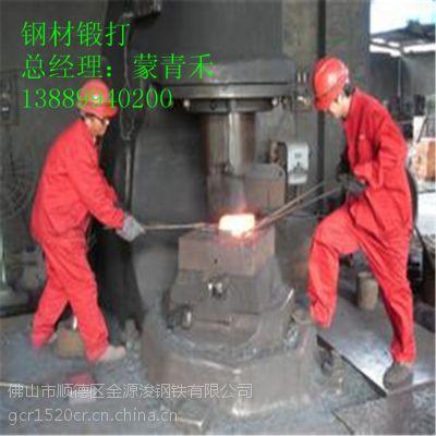 供应广东38CrMoAl热轧锻打料42CrMo黑圆钢