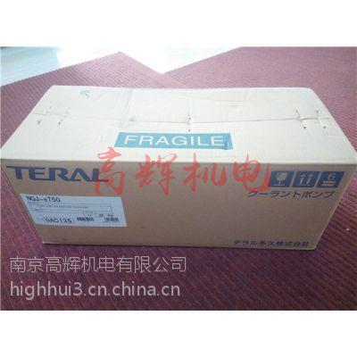 南京直销代理日本TERAL泰拉尔水泵NQJ-E750 日本进口砂泵