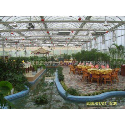 供应美丽生态餐厅,优美的环境