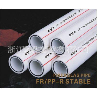 【浙江乾牛管业】供应自来水管用玻纤PP-R PP-R玻纤增强复合管