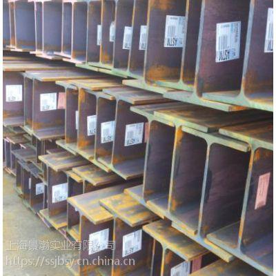 W24美标h型钢/秦皇岛W24规格美标h型钢A992材质特价批发