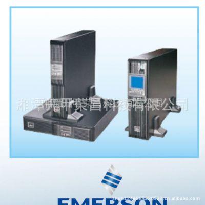 专业供应工控机电产品 不间断电源UPS0.5KVA-90KVA 爱默生UPS电源