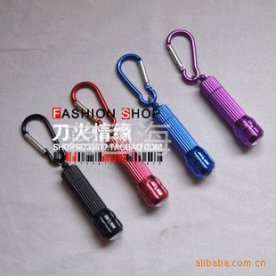 供应钥匙灯小手电 迷你 变焦小电筒 聚光、散光 特价出
