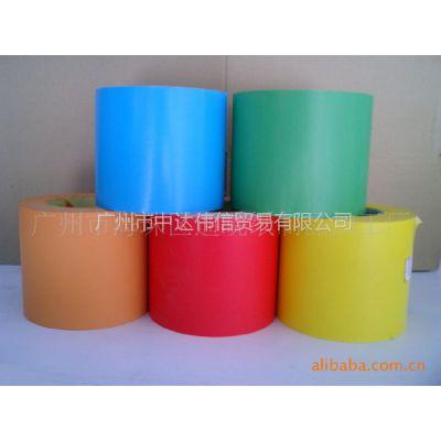 供应标签纸60*30国产热敏纸染色不干胶标签吊牌,贴纸
