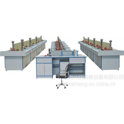 供应KH-CK01财会模拟实验室设备