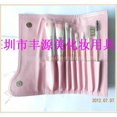 供应厂家oem加工   粉色八支pu按扣刷包化妆套刷