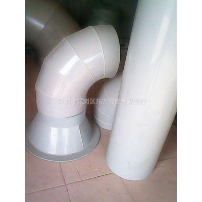 供应管道配件、PP风管,PP弯头