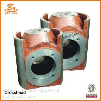 供应供应石油钻采设备泥浆泵配件-十字头总成