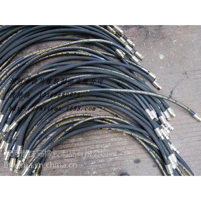 河南漯河铁马液压胶管高压油管胶管总成