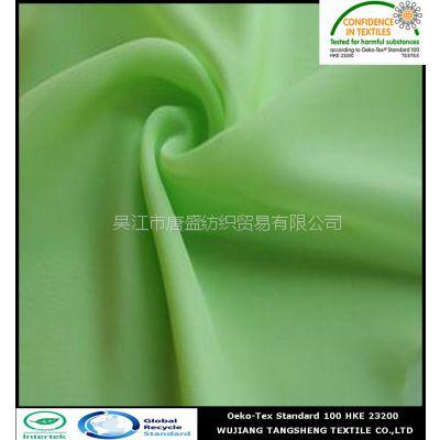 供应再生100D雪纺面料(RPET雪纺印花)面料