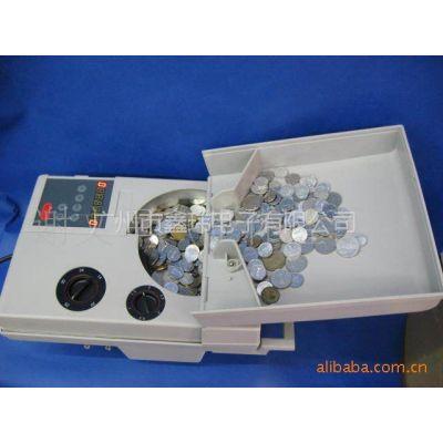 供应鑫玮XW-880高速硬币清分机
