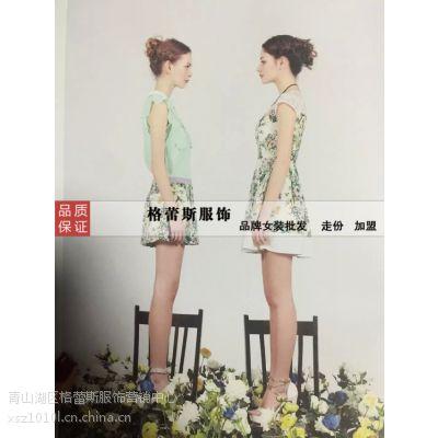 供应品牌职业女装套装/OL连衣裙/货源充实,只要你选择就购了!
