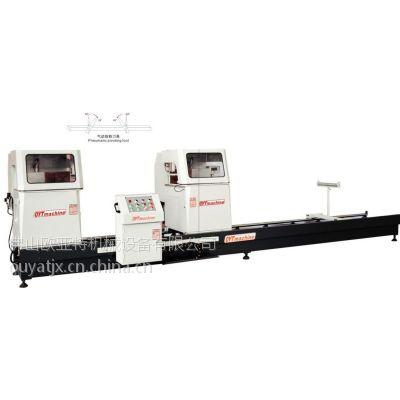 供应铝门窗切割设备欧亚特重型双头切割锯床OYT-J600