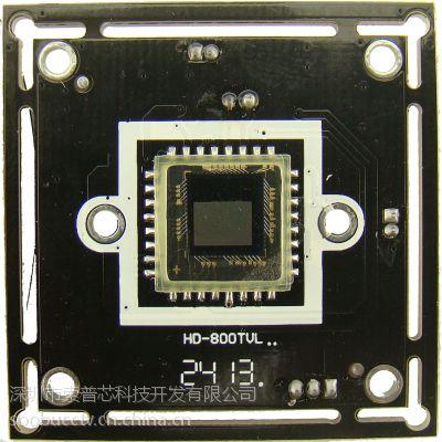 CMOS主板批发 7430cmos芯片 监控摄像机芯 监控摄像