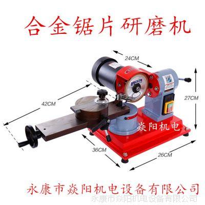 小磨王磨齿机 圆锯片磨齿机 合金齿锯片磨齿机 水磨型锯片研磨机