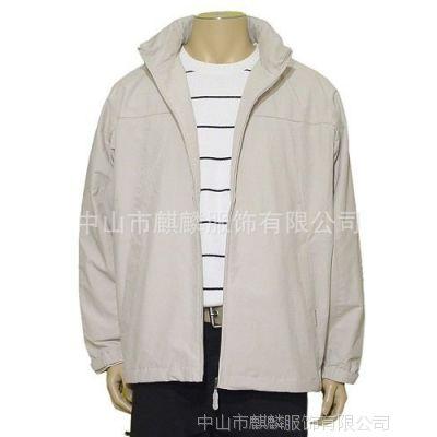 供应外贸防风防水休闲男式夹克  男式风衣 大衣