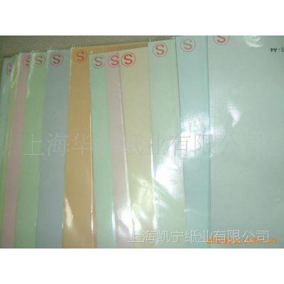 供应韩国防静电无尘纸 无尘打印纸 净化纸 A4